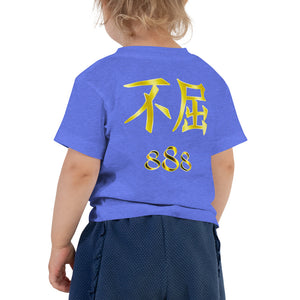 Monkey King Fortitude 888 Toddler Short Sleeve Tee