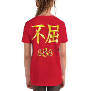 Monkey King Fortitude 888 Youth Short Sleeve T-Shirt