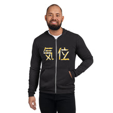 Load image into Gallery viewer, Kigurai Samurai Fighting Tiger Wear it Strong Gold Zip Hoodie