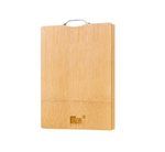 Whole Bamboo Carbonization Process Cutting Board