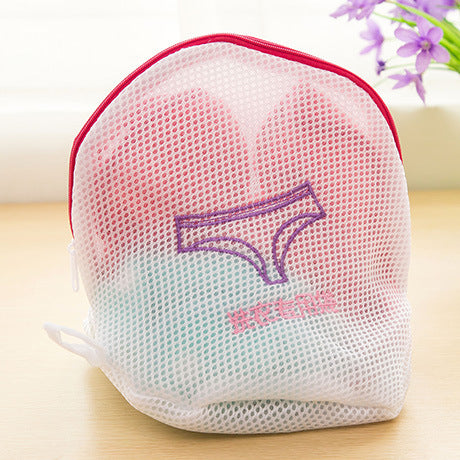 Zippered Mesh Laundry Wash Bags Foldable Delicates Lingerie Bra Socks Underwear Washing Machine Clothes Protection Net Basket