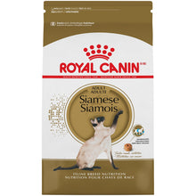 Load image into Gallery viewer, Royal Canin Feline Breed Nutrition Adult Siamese Formula Dry Cat Food