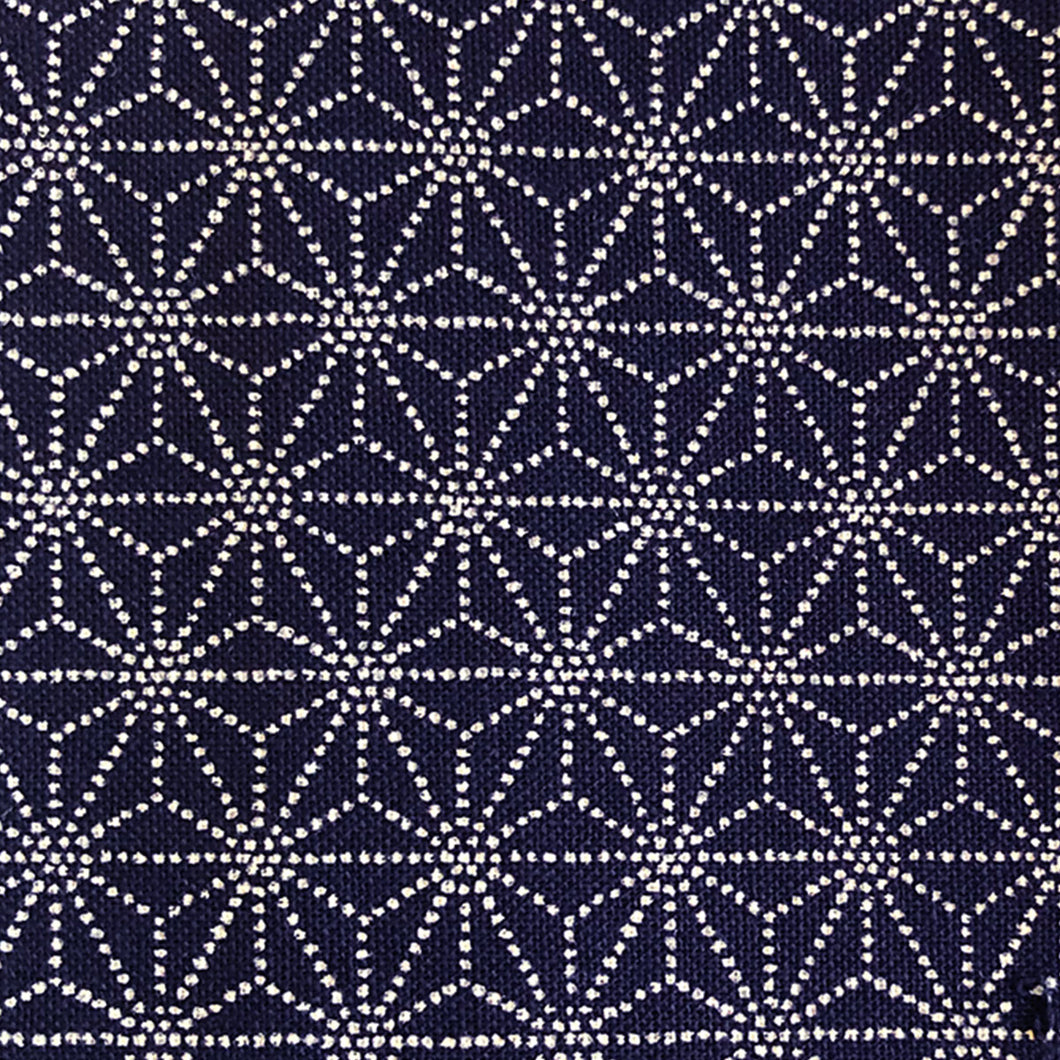 Face Mask - Indigo Star Print