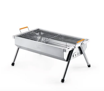 Summertime Staples™ Tabletop Portable Charcoal Grill
