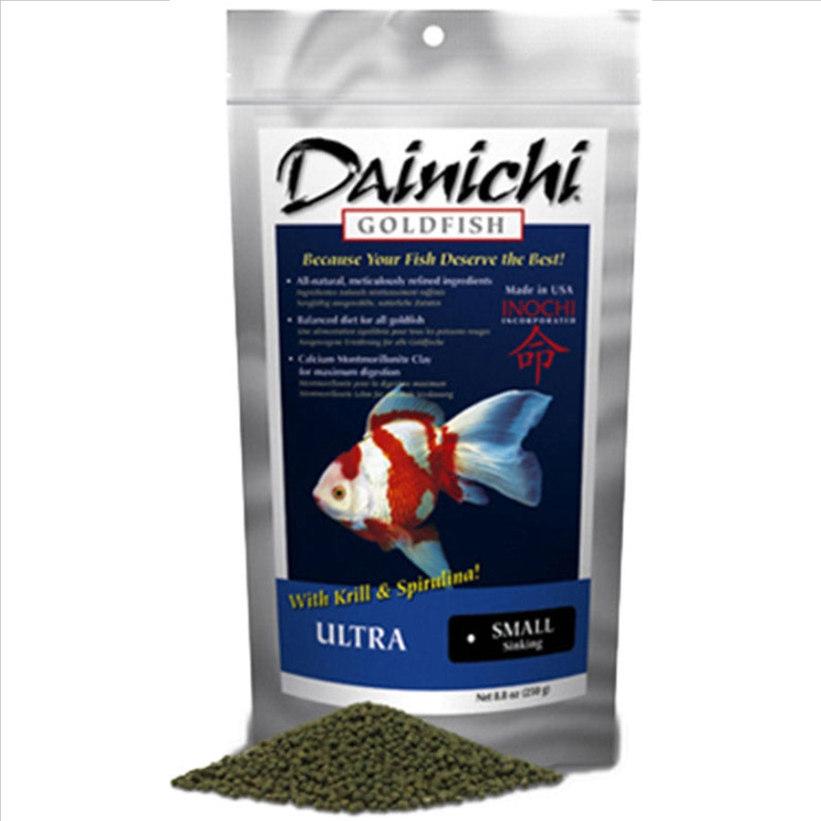 Dainichi Goldfish Ultra Sinking Small Pellet 250g (3mm)