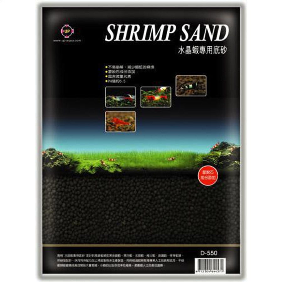 Up Aqua Shrimp Sand Soil 2kg