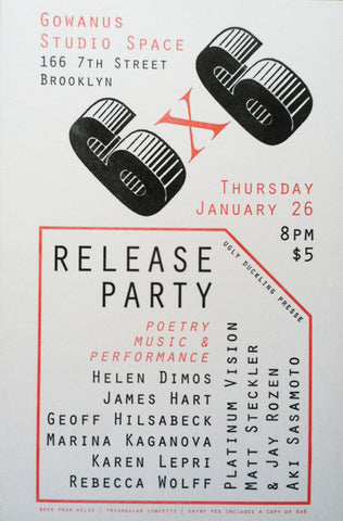 6X6 PARTY POSTER 2012 by UDP Collective