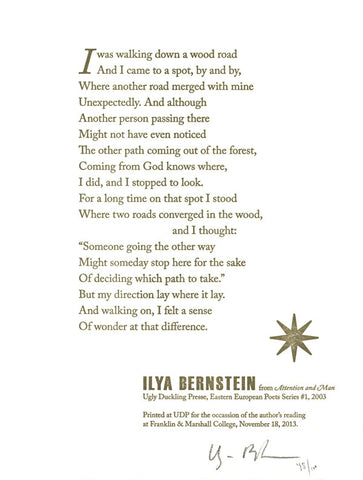 I WAS WALKING DOWN A WOOD ROAD… by Ilya Bernstein (Broadside)