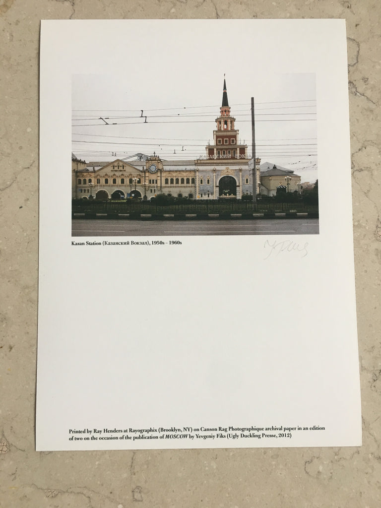 MOSCOW Limited Edition Archival Prints