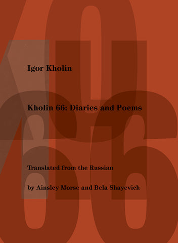 KHOLIN 66: DIARIES AND POEMS by Igor Kholin