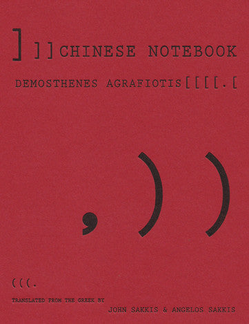 CHINESE NOTEBOOK by Demosthenes Agrafiotis