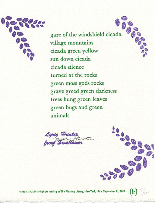 GARE OF THE WINDSHIELD CICADA by Lyric Hunter (broadside)