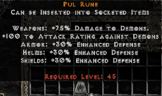 Pul Rune (Softcore) - d2dm