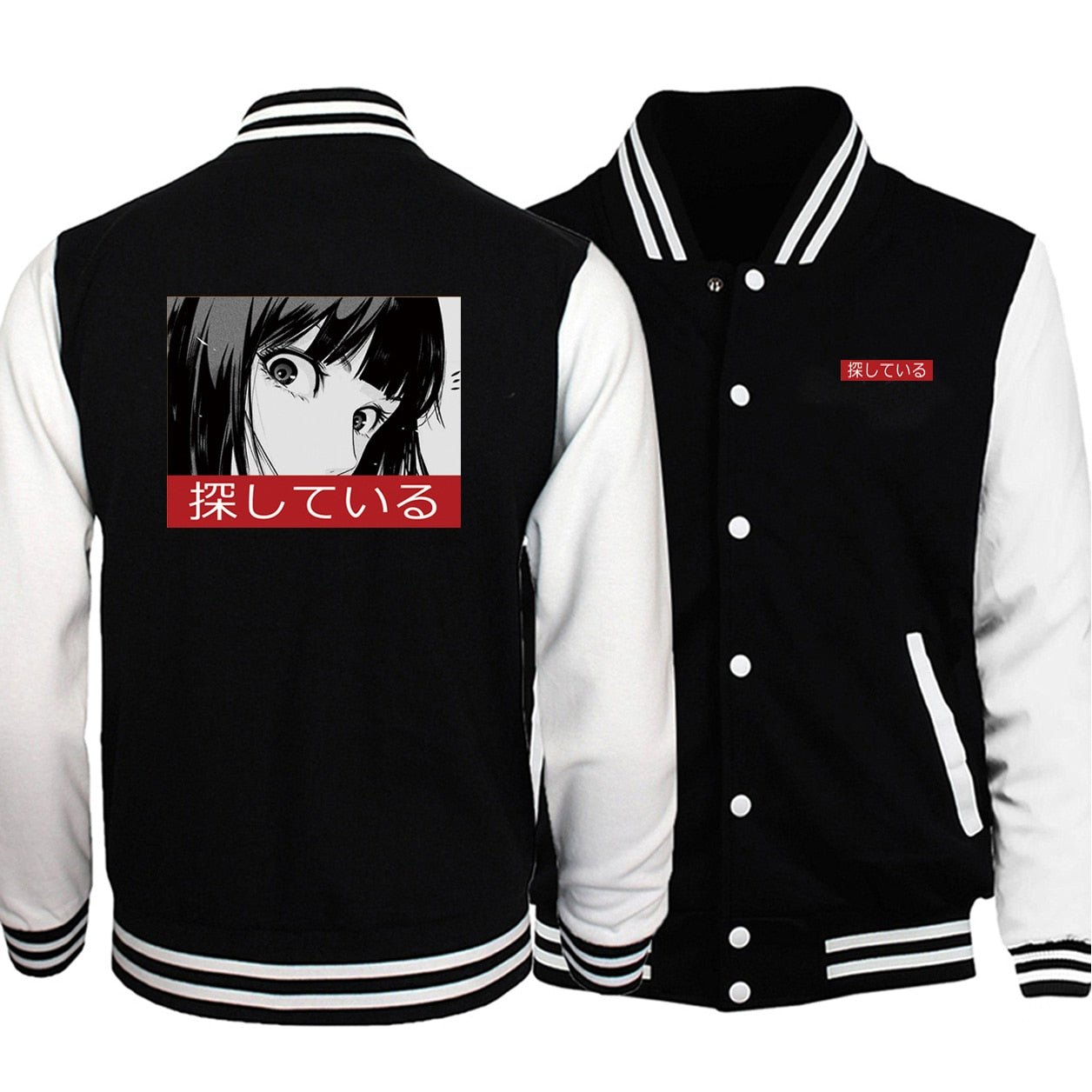 Sad Eyes Varsity Jacket - Ikuzo Concept