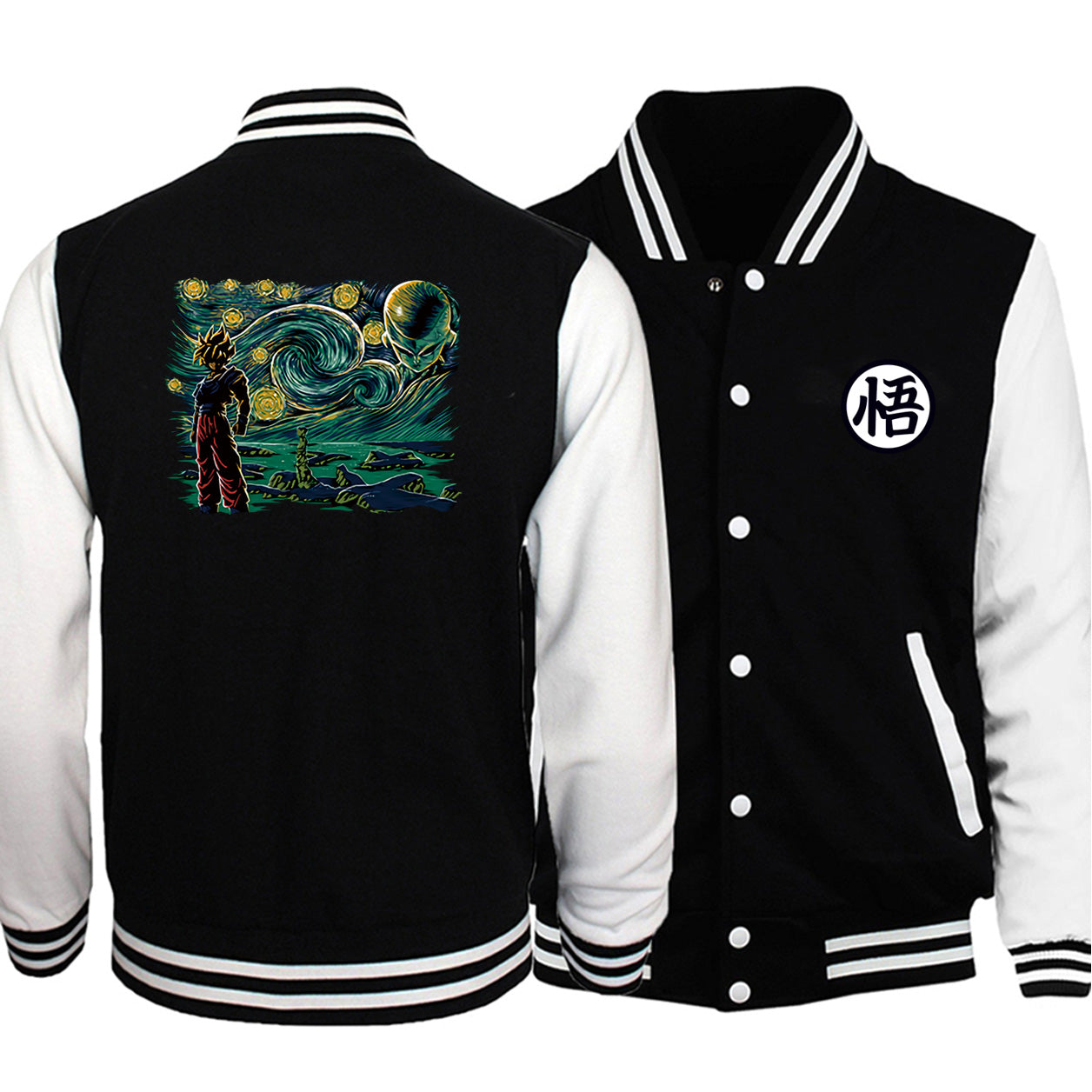 Dragon Ball Starry Night Varsity Jacket - Ikuzo Concept