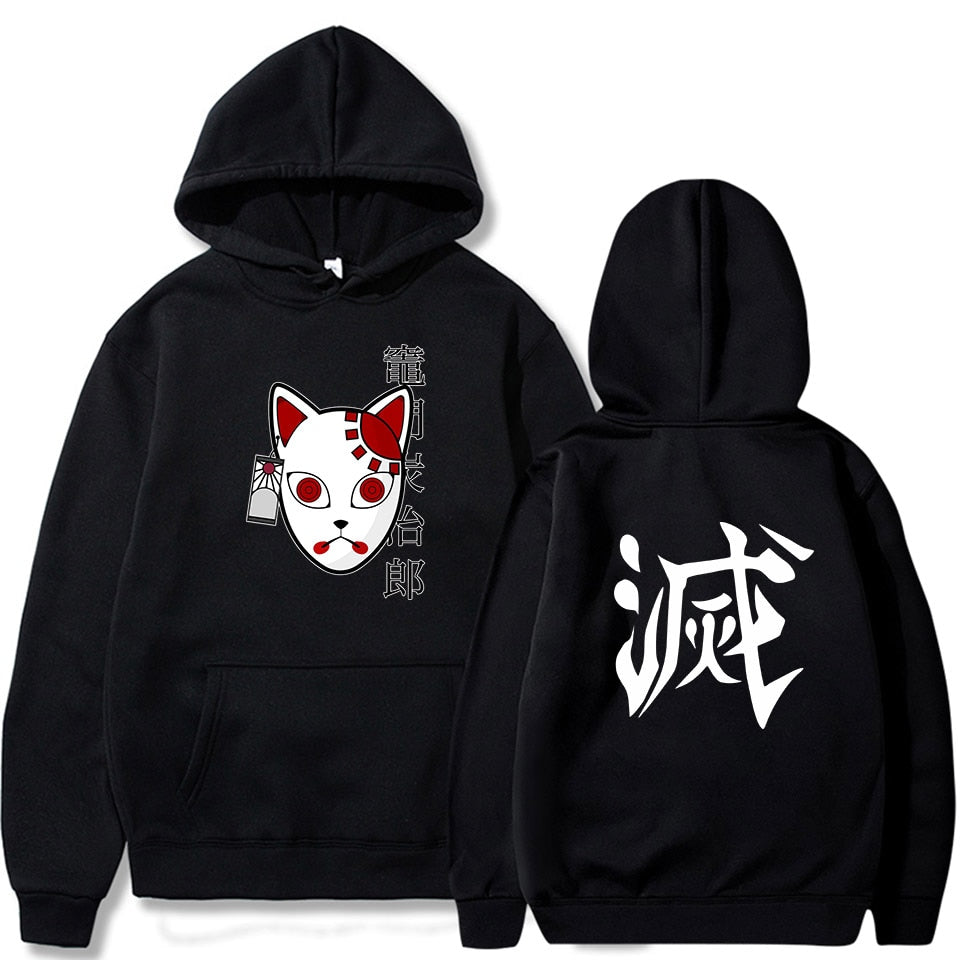 Demon Slayer Mask Hoodie - Ikuzo Concept