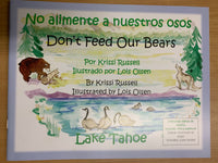 Bilingual Spanish Version In The Meadow (Don't Feed Our Bears) Sing Along Book