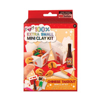 100% Extra Small Mini Clay Kit Chinese Takeout