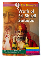 Vrath of Shri Shirdi SaiBaba