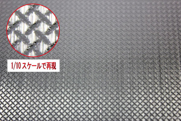 3D Checkered steel plate Decal [VGP-608]