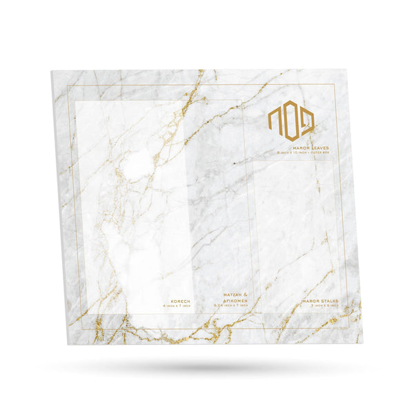 Gold Marble Pesach Shiurim Card - Plastic - Acrylic Creations - Pesach Creations