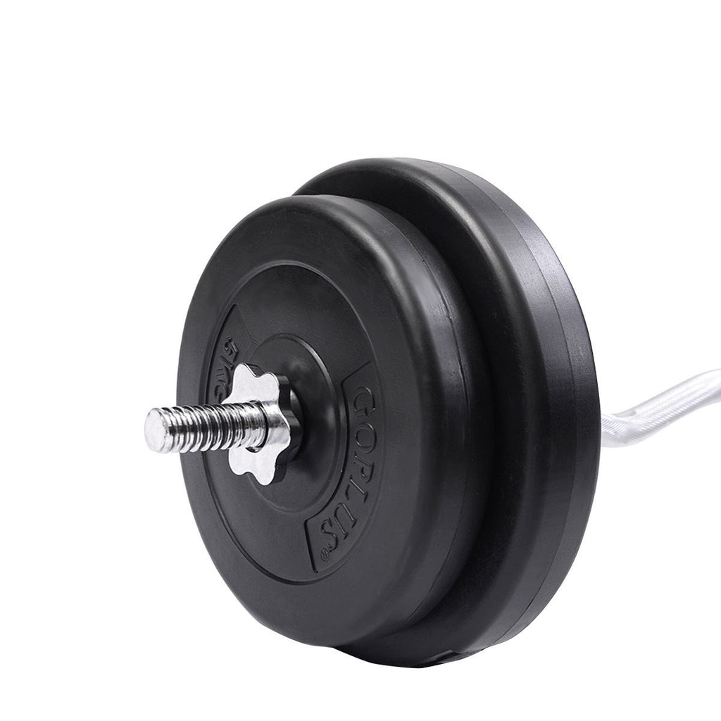 64 Pounds Barbell Weight Set Adjustable Barbell And Weights Set