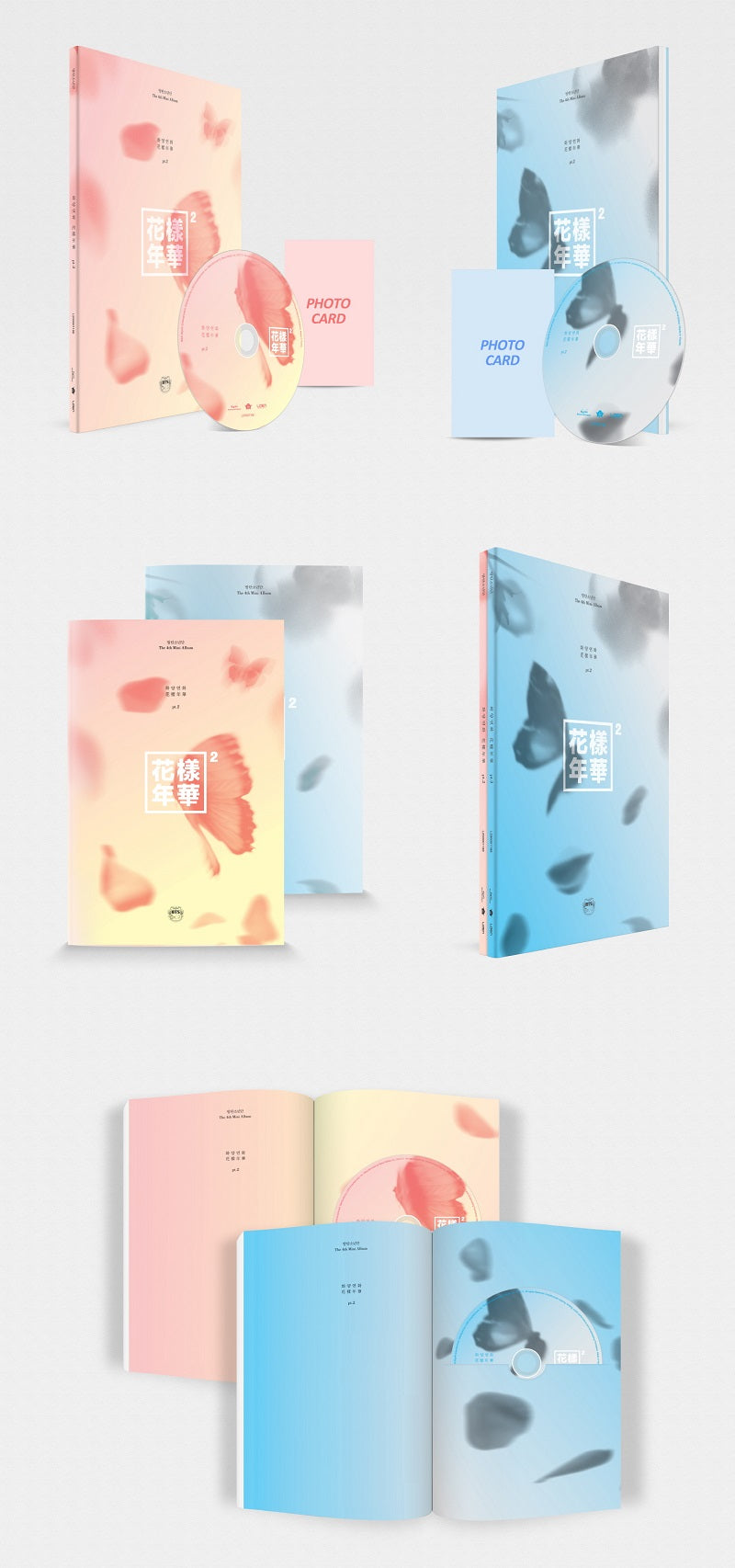 BTS the most beautiful moment in life album