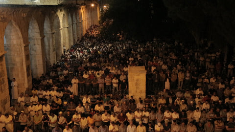 Footage of Ramadan prayer in Al Aqsa mosque