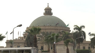 Egypt 021 Egypt Stock Footage: Cairo University