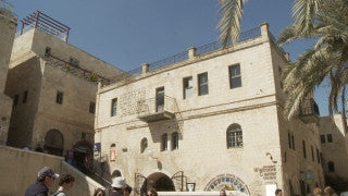 JJ_040 - Jewish sites in Jerusalem: The Old City Jewish Quarter