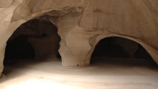 LN_045 Israel Nature and Landscape footage: Beit Guvrin, Maresha Park - Maresha archeological site, inside cave
