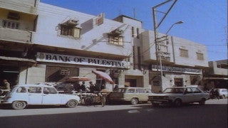 MG_031 Israel military footage: Gaza stock footage - Palestinian flags on buildings, Bank of Palestine (no audio), 1994