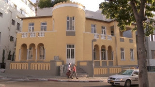 T_040 Tel Aviv stock footage: Tel Aviv architecture - restored early 20th century house