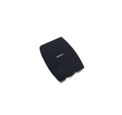 Replacement Battery For Discover D904 Wireless Headset - Headset Advisor
