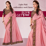 Buy 1 Get 1 Light Pink embroidery work Saree
