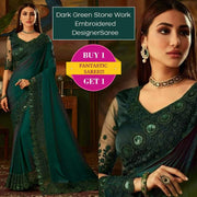 Buy 1 Get 1 Dark Green Stone Work Embroidered Designer Saree