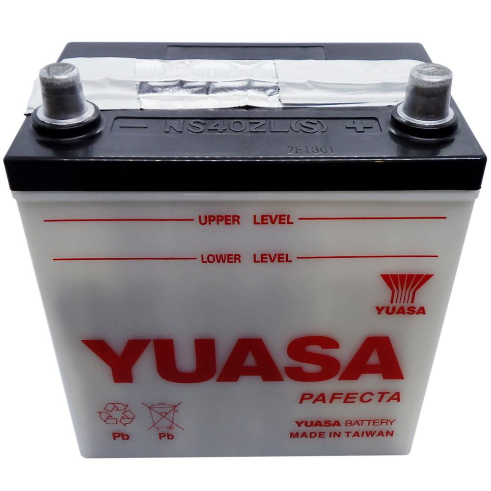 NS40ZL(S) Conv 12V Japanese Tractor Battery, Dry Charged 35 AH, 275 CCA  M22S4L