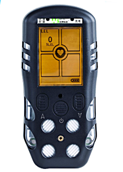LEL Industrial Portable Gas Leak Detector