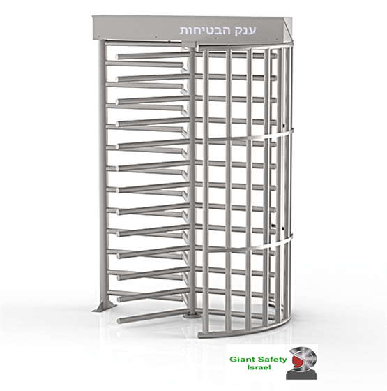 GIANT124-H Full Height Turnstile