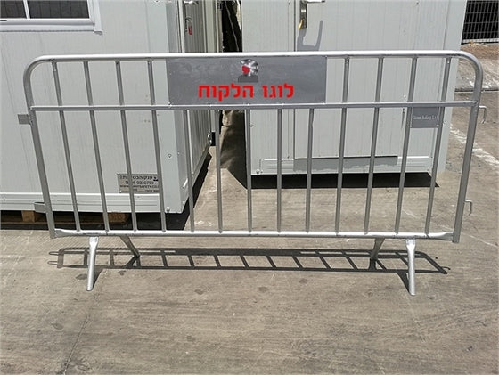 GIANT 201 Metal Barricade