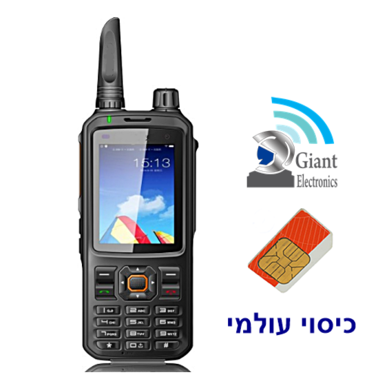 UNIVOX T298 Integrated Walkie Talkie