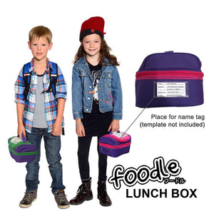 Kid's Thermal Lunch Bag - Ecofrenli.com