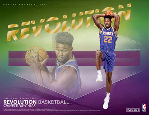 RANDOM TEAMS: 2018_19 Panini Revolution Basketball Chinese New Year ID 1819CNYBASK283