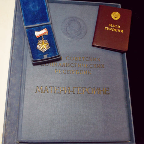 USSR Mother Heroine gold star with 2 documents. 'Hero Mother of the Soviet Union'- awarded to mothers for having 10 or more children. - BuyMilitaryMedals.com - 1