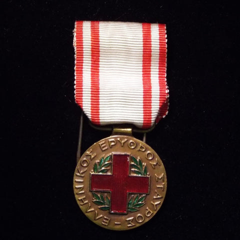 Greece 1940-41, Red Cross Medal - BuyMilitaryMedals.com - 1