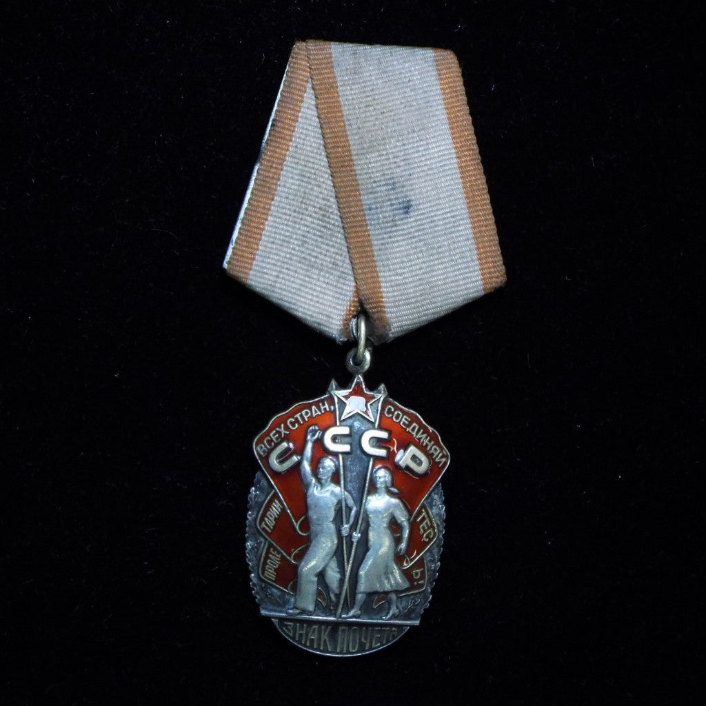 USSR Order of the Badge of Honour - BuyMilitaryMedals.com - 1