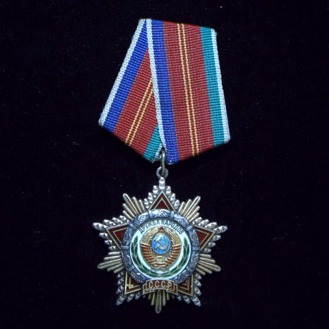 USSR Order of Friendship - BuyMilitaryMedals.com - 1