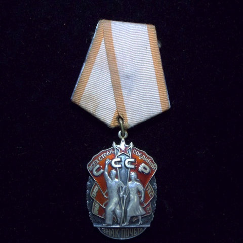 USSR Badge of Honour - BuyMilitaryMedals.com - 1