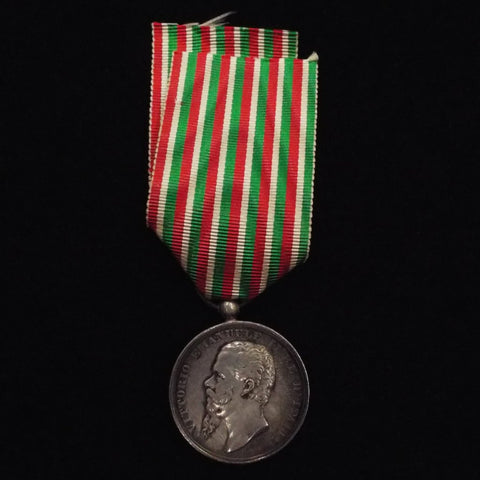 Italy, United Italy Medal, 1860