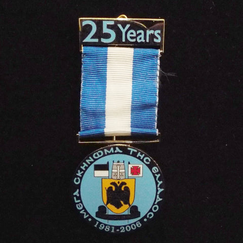 Greek 25 Year Anniversary 1981-2006, Great Priory of Greece